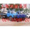 【节能】上海浦东区污水管道清洗33906120