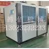风冷式冷水机,风冷式冰水机,风冷式冻水机,搏佰风冷式冷水机
