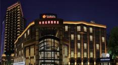上海华美达新园酒店景观亮化工程