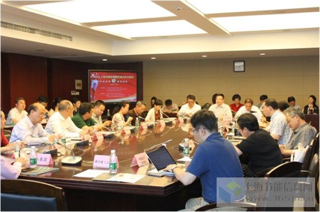 上海节能金钥匙企业合作研讨会图片1