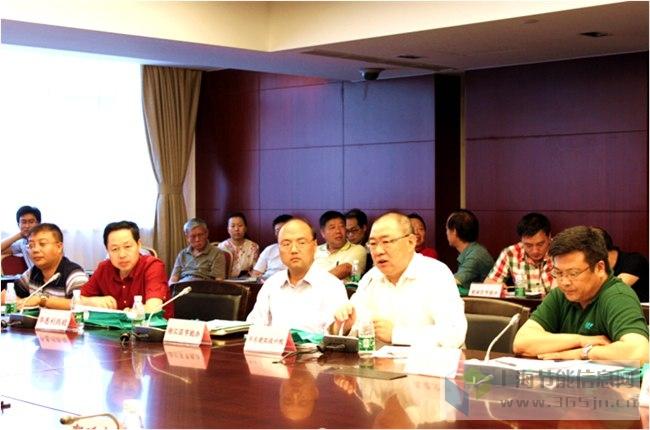 上海节能金钥匙企业合作研讨会图片3