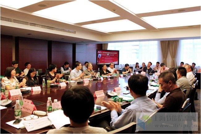 上海节能金钥匙企业合作研讨会图片5