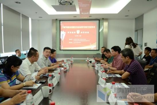 上海金钥匙企业高管活动之走进龙创1