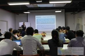 2014上海城市发展与智能家居技术沙龙圆满举行