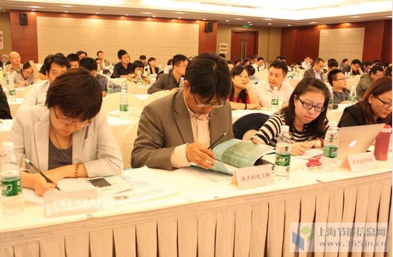 节能改造服务规范 节能技术协会