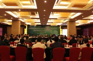 上海市分布式能源产业技术创新联盟第五次会议成功召开