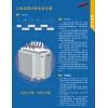 上海置信节能环保有限公司