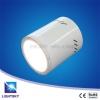15W LED明装筒灯