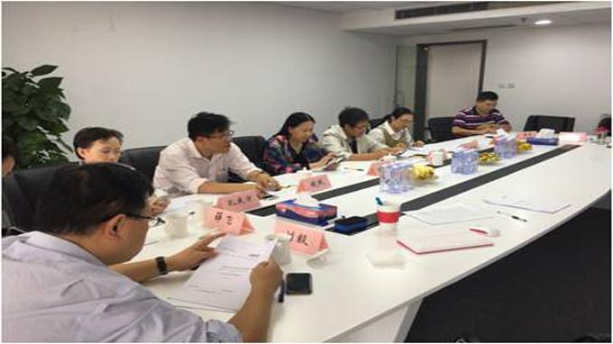 上海市《燃气分布式能源项目服务
