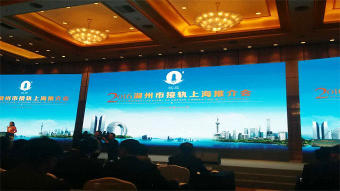 上海市节能工程技术协会与湖州经