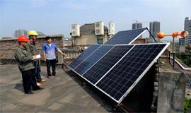 上海市地方标准《分布式光伏发电项目服务规范》 新闻发布暨标准宣贯大会邀请函