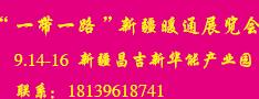 广州生物质能展