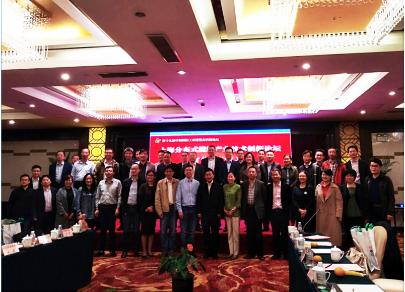 2017上海分布式能源产业技术创新