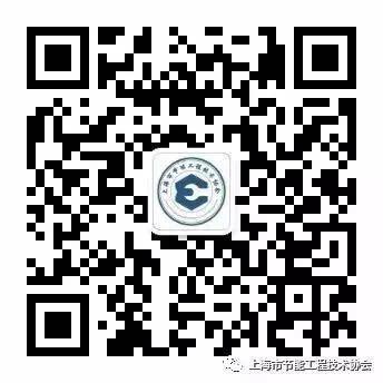 协会二维码_20180522145136