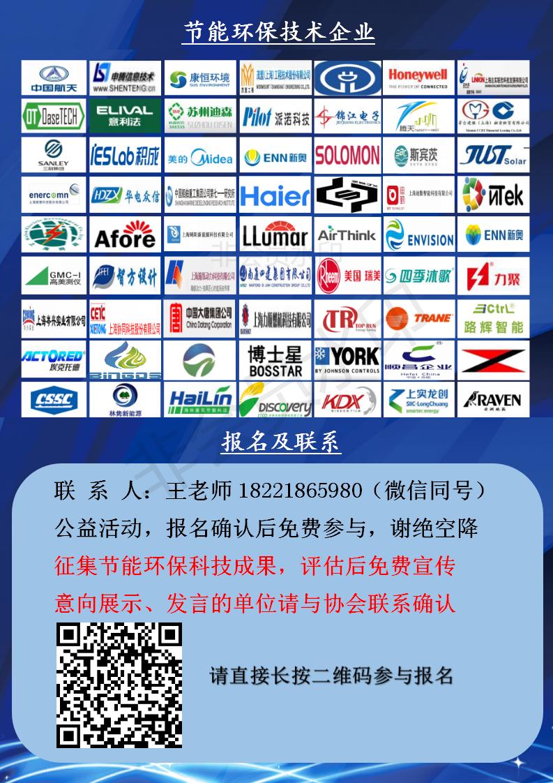 海报 - 副本(公众号上用)_03
