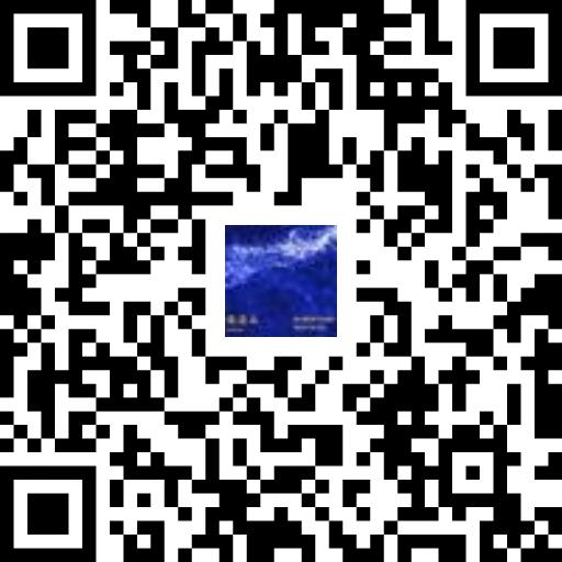 2020酒店热泵系统节能技术对接交流会—邀请函