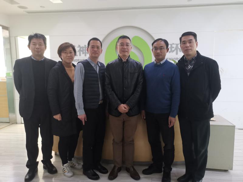 上海市节能工程技术协会走访会员企业4