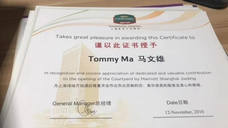 上海康桥万豪酒店6
