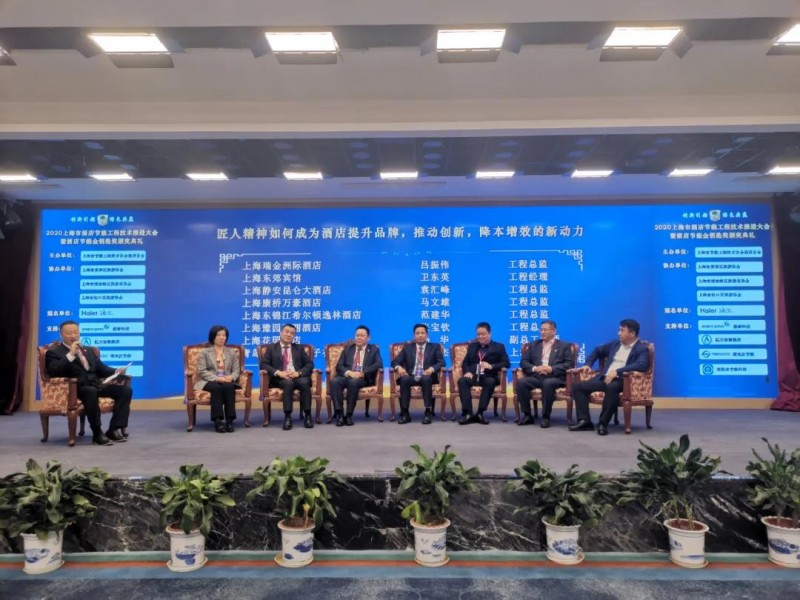 上海康桥万豪酒店12