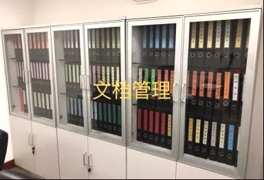 上海复旦皇冠假日酒店8