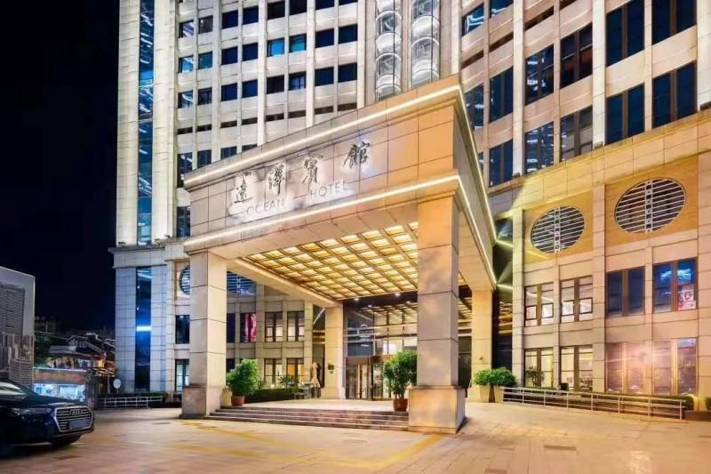 上海远洋宾馆1