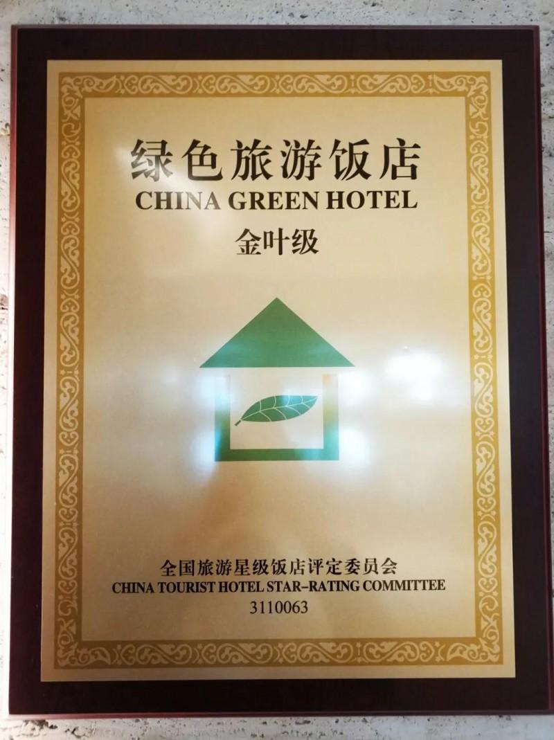 上海龙之梦大酒店6