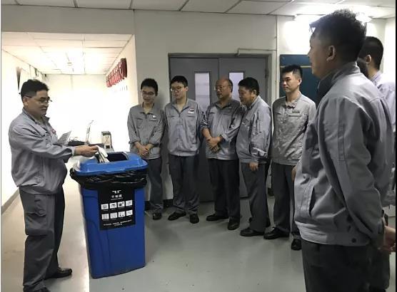 上海国际会议中心有限公司4