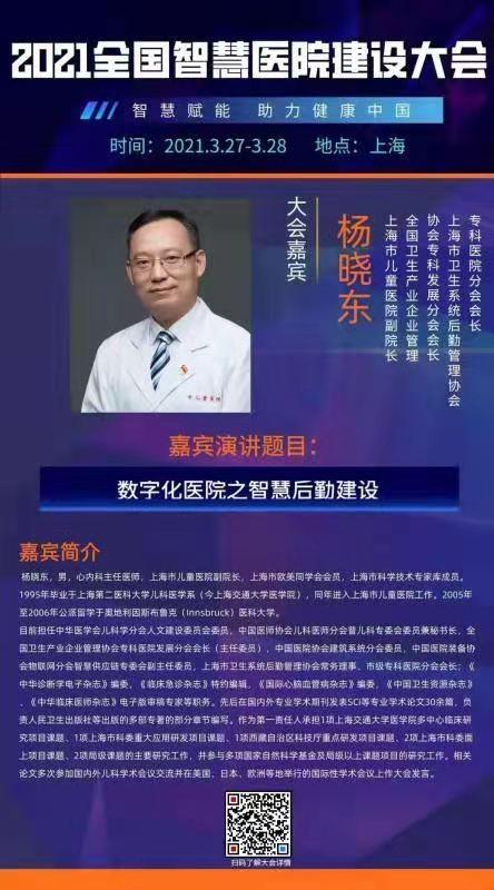 14杨晓东_gaitubao_600<em></em>x1081