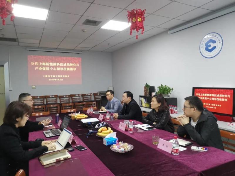 上海市科委领导3
