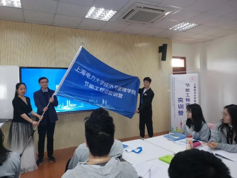 2021.4上海电力大学集训营2