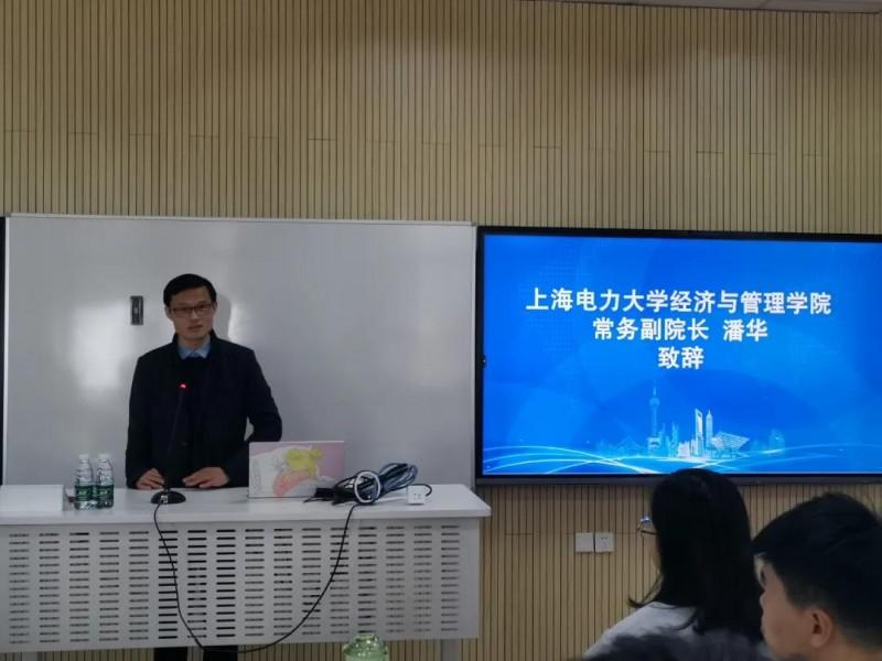 2021.4上海电力大学集训营4