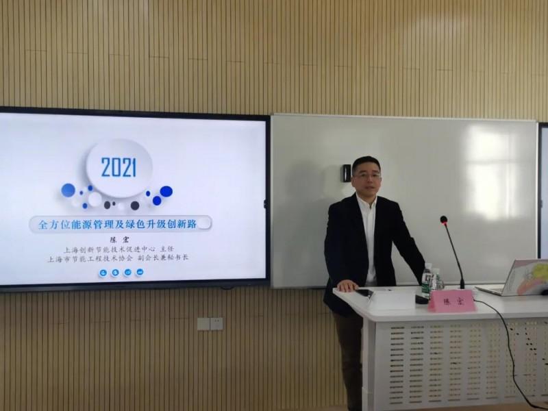 2021.4上海电力大学集训营6