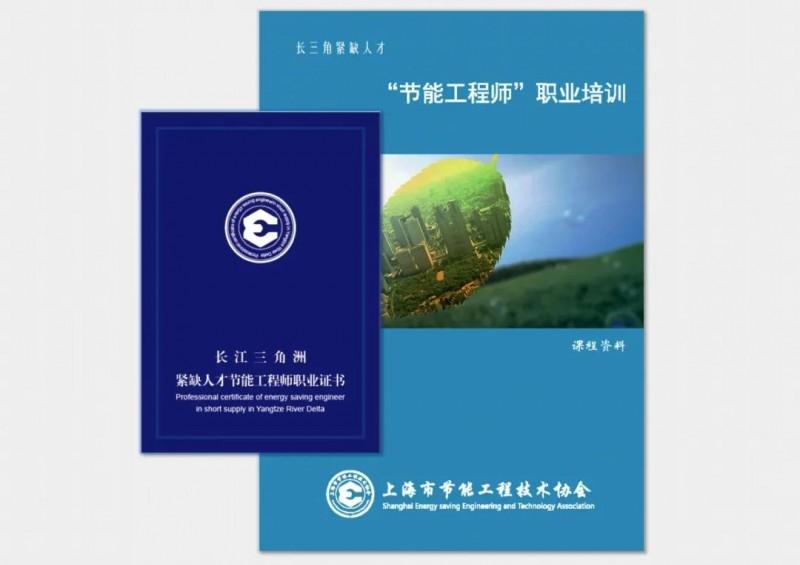 2021.4上海电力大学集训营9