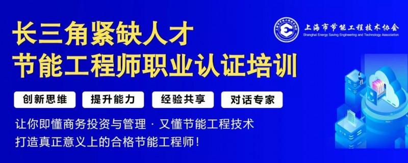 2021.4上海电力大学集训营10