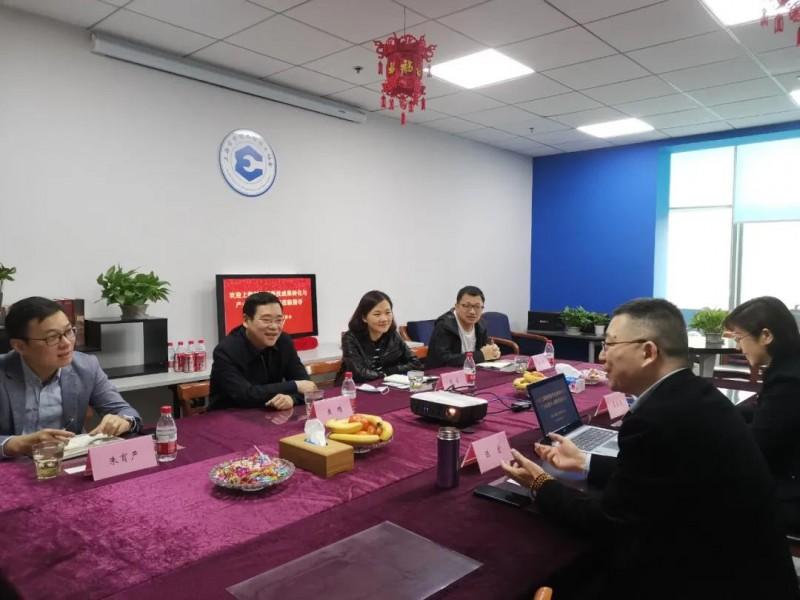 上海市科委领导2
