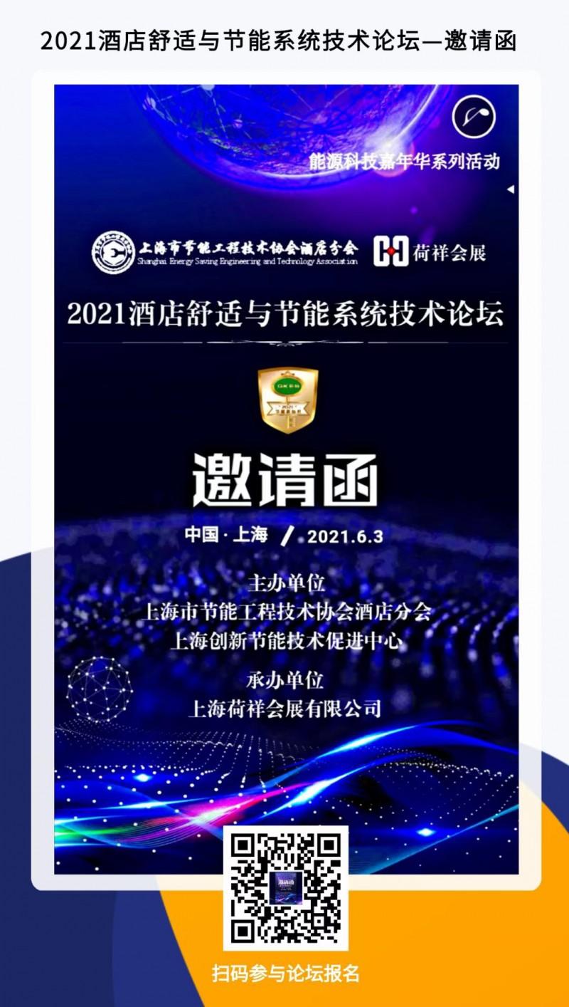 微信图片_20210602144459