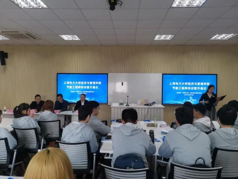 2021.4上海电力大学集训营3
