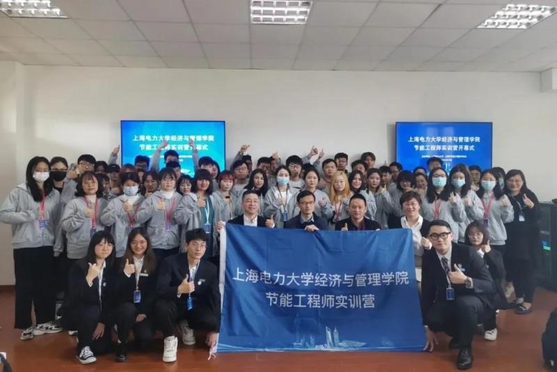 2021.4上海电力大学集训营