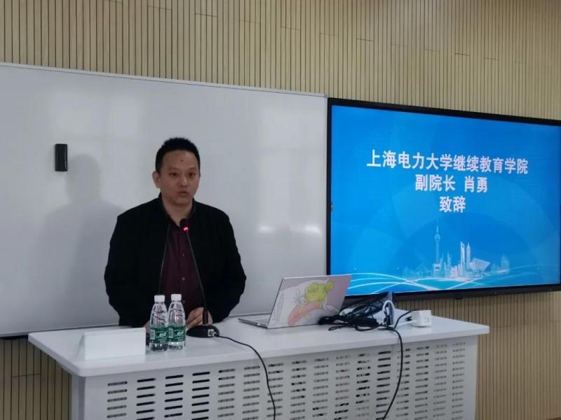 2021.4上海电力大学集训营5
