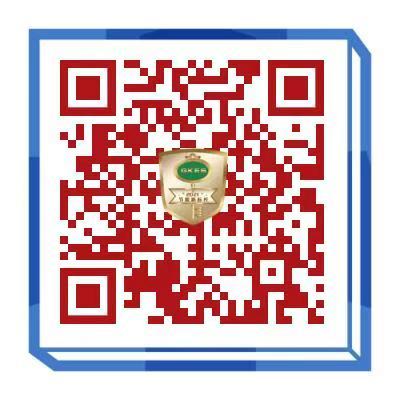 微信图片_20210906153029
