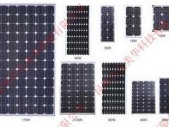 太阳能电池组件5W-230W/单晶硅/多晶硅产品说明 我们开发、设计、生产和销售功率输出为10W 到 240W 的多种单